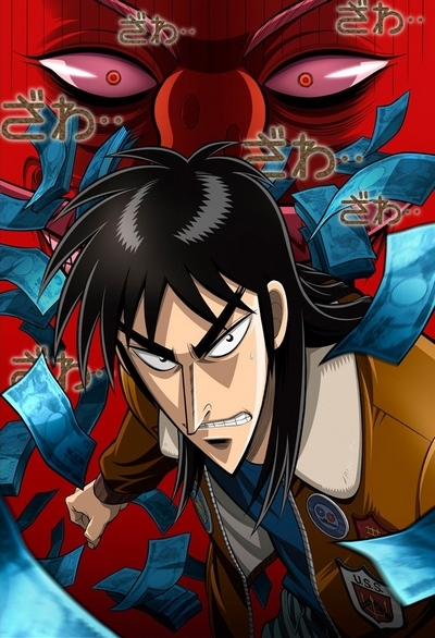 Кайдзи ТВ-1 / Gyakkyou Burai Kaiji: Ultimate Survivor