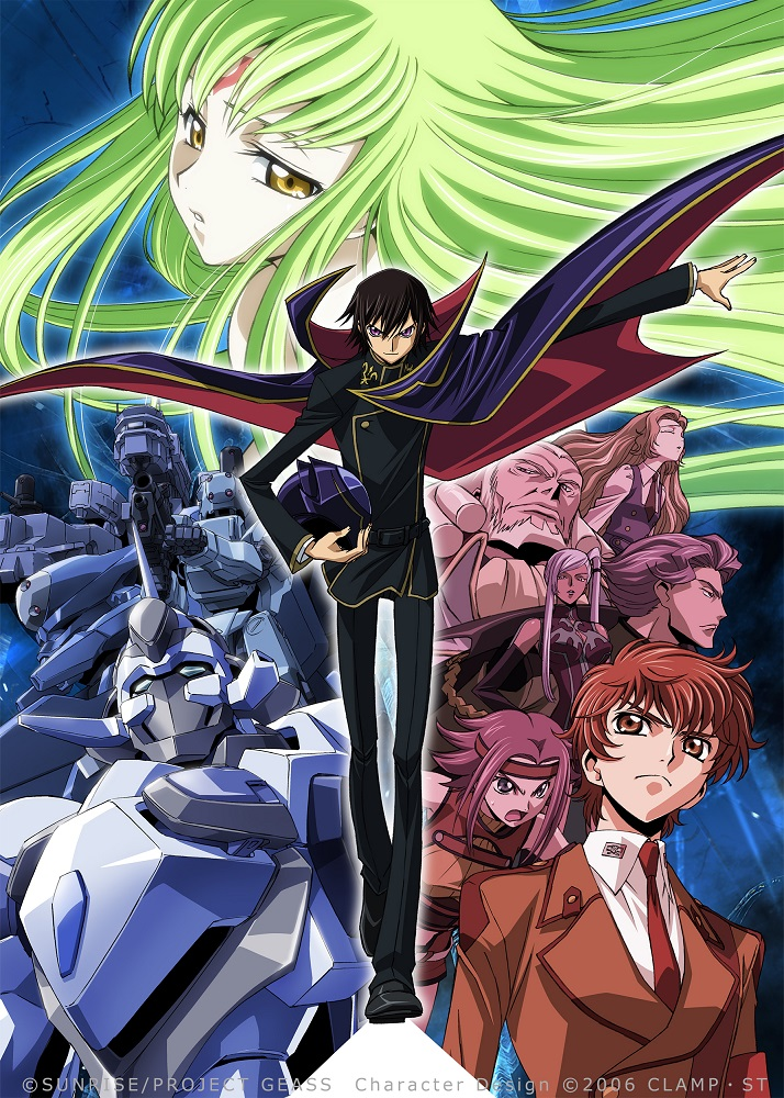 Код Гиас: Восстание Лелуша ТВ-1 / Code Geass: Lelouch of the Rebellion TV-1
