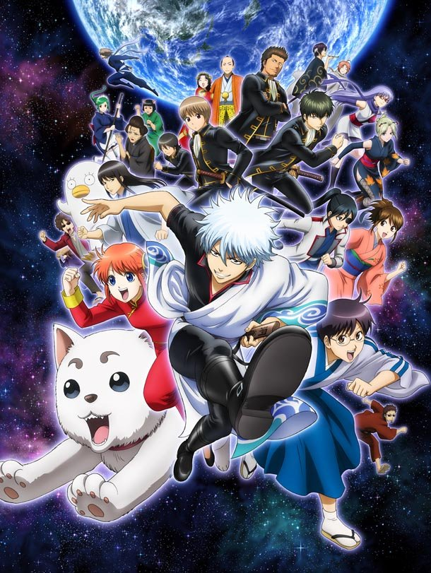 Гинтама ТВ-4 / Gintama TV-4